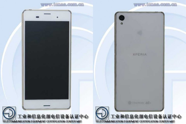 Sony Xperia Z3 shows up in a new leak ahead of announcment