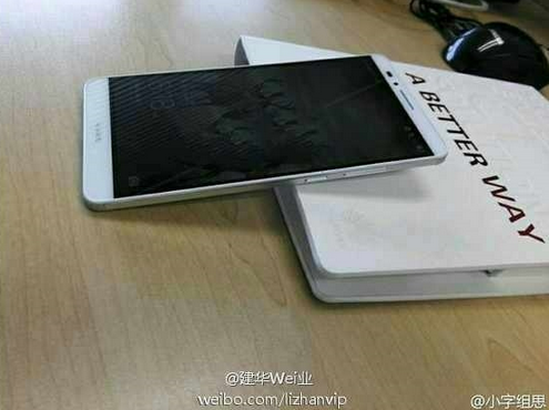 Huawei Ascend Mate 7 shows up in a leak