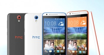 HTC Desire 820 mini is released in China