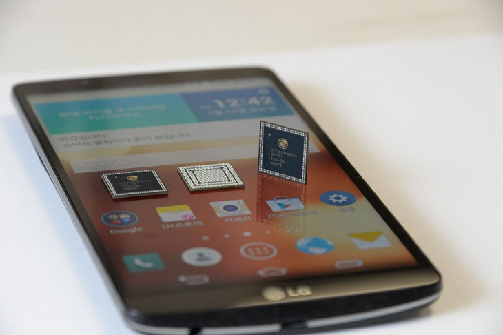 LG G3 Screen is revealed