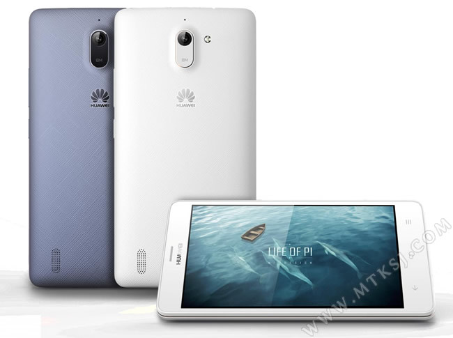 Huawei Ascend G628 will be announced soon, according to rumors